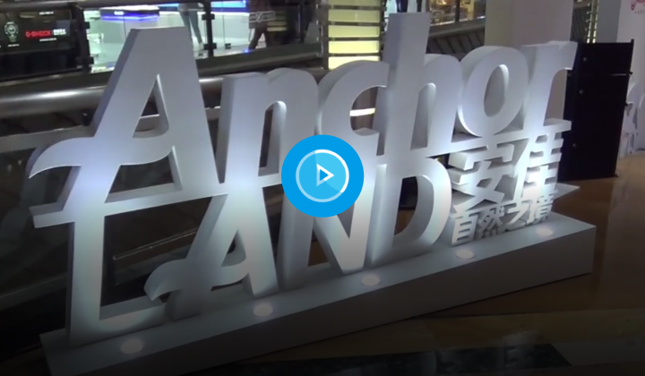 Anchor Land Pop Up store in Shanghai